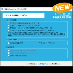 大学生協ソフトウェアインフォメーション